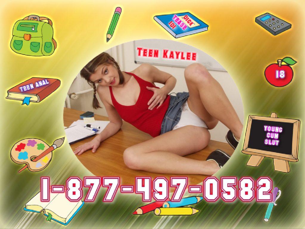 Babysitter Phone Sex